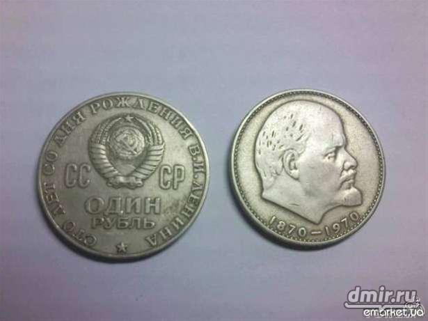 Евгений Тоболкин, смотреть монеты рубль ленина включаемые отпускной