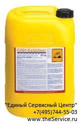 Растворы для чистки теплообменника Кожухотрубный испаритель Alfa Laval DM2-226-2 Хасавюрт